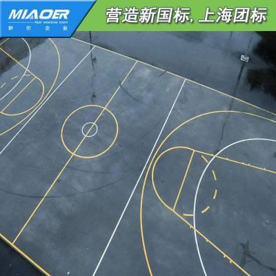 硅PU球场材料,球场塑胶地坪生产,篮球场塑胶厂家