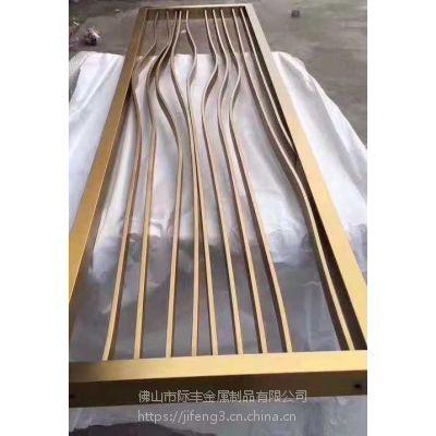 高档装饰不锈钢花格,金属屏风厂家订制
