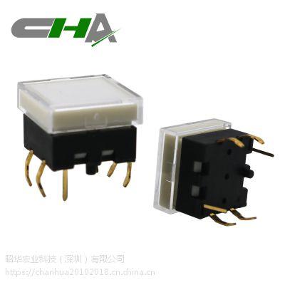 昭华 工厂直销 C3012 带灯按键开关