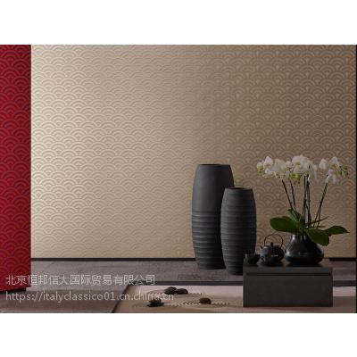 17 Patterns墙纸软装装饰墙纸墙布客厅装饰产品