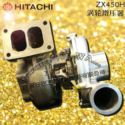 HITACHI/日立ZX450H挖机进口增压器_日立450涡轮增压器