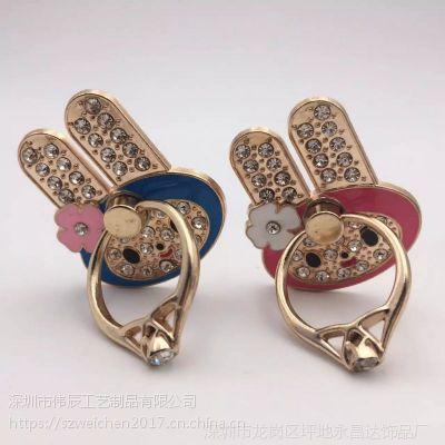 兔子镶钻指环支架定制,旋转手机指环扣制作,广东手机支架生产厂