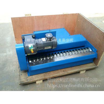 供应云帆25-1000(L/min) 磁性不锈钢筒式分离器