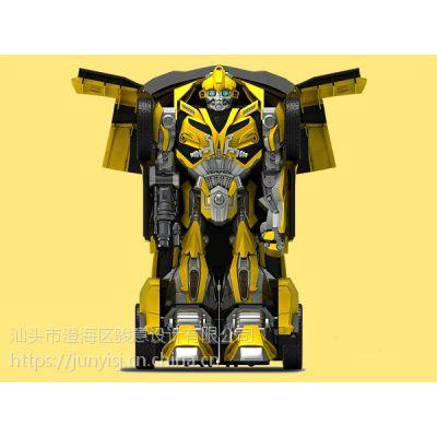 塑胶材质玩具设计 电动玩具变形机器人 变形车设计方案