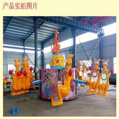 庙会儿童户外游乐设备袋鼠跳小型游艺项目