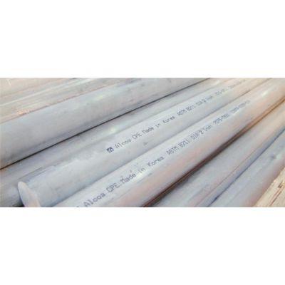 6082铝棒-苏州泰格洛克 公司-苏州铝棒
