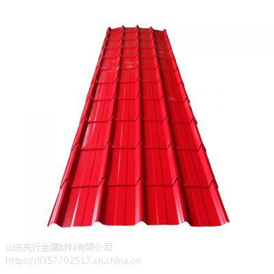 高锌层彩钢瓦T型板 波浪板 海蓝 白灰 生产厂家 定做加工 量大优惠