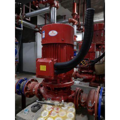 消防泵消防水泵XBD5.6/40-L喷淋泵厂家,消防增压水泵XBD5.4/40-L室内消火栓泵