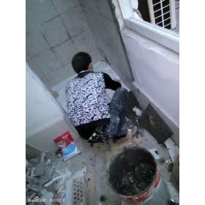 苏州沧浪区专业卫生间渗水防水、卫生间改造翻新、浴缸拆除改淋浴房