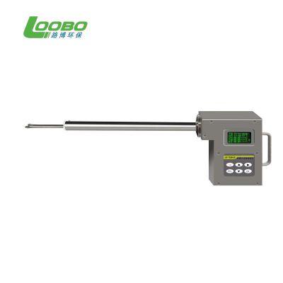 油烟餐饮环境检测仪,便携式油烟检测仪,餐饮污染检测仪
