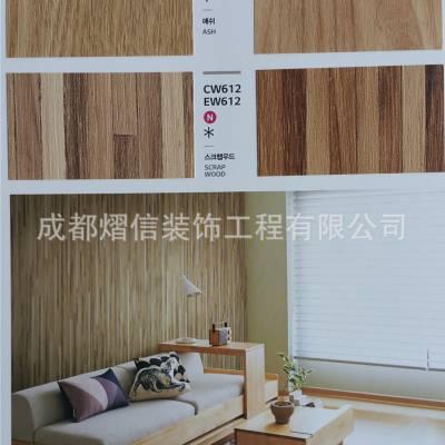 韩国正品LG木纹膜 装饰膜 装饰贴膜波音软片膜柜子翻新贴膜
