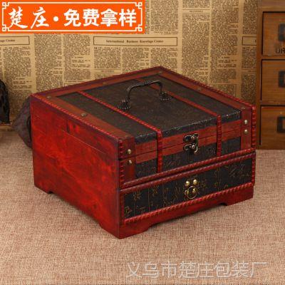 月饼礼品盒  创意 中秋节 木质 包装盒 复古 燕窝保健品礼盒定做