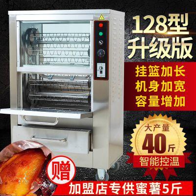 168电烤红薯机哪个牌子好(168电烧烤炉)