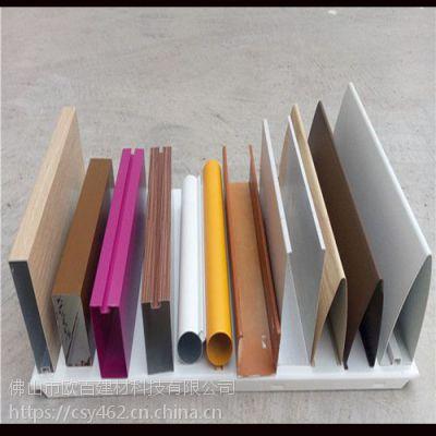 铝方管厂家 40x140mm木纹铝方管价格_欧百得