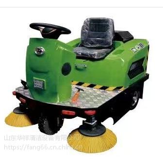 济宁市小区全自动扫地机手推式扫地机华祥厂家