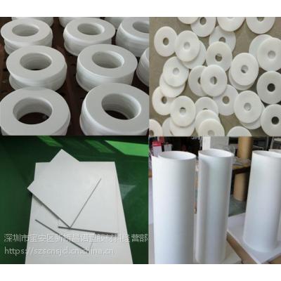白色铁氟龙板 (黑色铁氟龙板) 防静电铁氟龙板-PTFE板