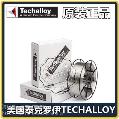 美国泰克罗伊Techalloy 718镍基焊丝 ERNiFeCr-2镍基合金焊丝