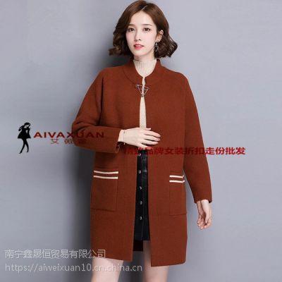 锦瑟 珍珠绒大衣 18冬品牌折扣女装批发 厂家直接 成本价批发走份