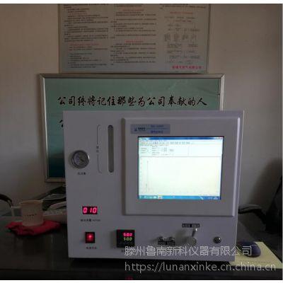 新科仪器GS-8900型液氮分析仪,液氮含量快速分析仪