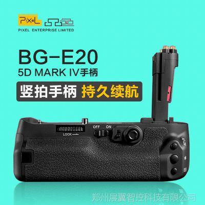 品色E20 单反手柄佳能5D4相机手柄电池防抖LP-E6/LP-E6N电池盒