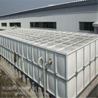 厂家直销玻璃钢消防水箱 玻璃钢水箱SMC 中水处理储水设施水箱