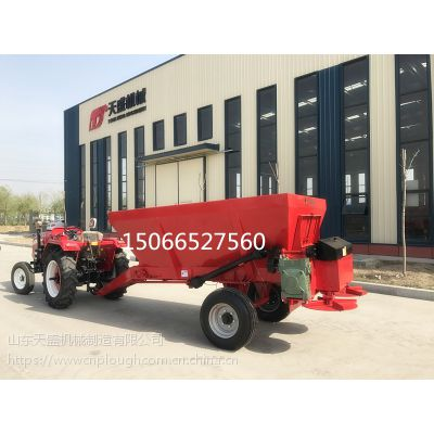 天盛机械撒肥车、3.2方有机肥撒肥机
