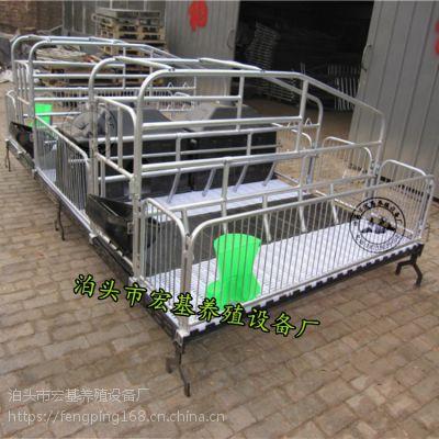 【宏基养猪设备厂家供应出售双体加重母猪产床设备】