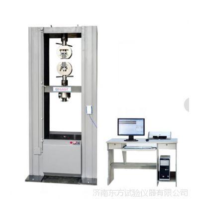 供应电子万能试验机(图)