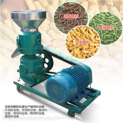 鸡鸭兔饲料颗粒机 规模化养殖饲料机 双辊平模压粒机