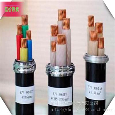 广东深圳惠州大量现货供应YJV铜芯电缆 低压国标电缆 规格齐全价格实惠