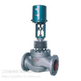ZDSGW电动高温单座套筒式调节阀/法兰调节阀