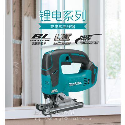 原装牧田makita DJV182Z 充电式曲线锯 积梳机(两电一充) 18V