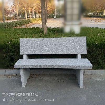 花岗岩长条石凳石椅 大理石靠背椅长凳 庭院公园座椅