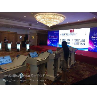 南京抢答器租用,南京翡之翠电脑抢答器租赁。