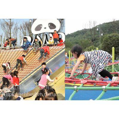 四川红孩儿游乐设备创意攀爬设备设计 根据场地定制直销 户外乐园设备