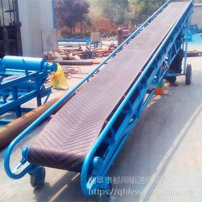 [都用]定做pvc食品输送机 稻谷卸车传送带 煤渣皮带输送机