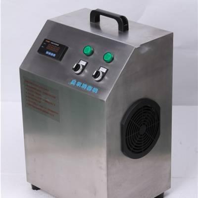 泰前街道臭氧发生器-柏锐格电器-空气处理臭氧发生器