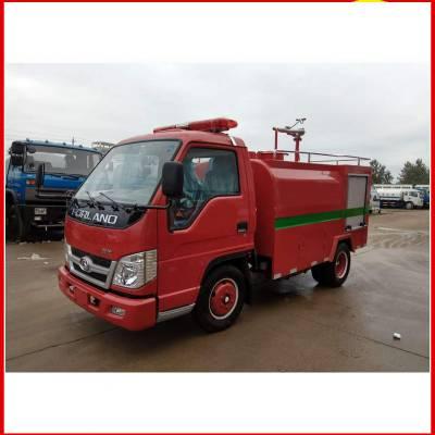 浙江10吨消防洒水车配消防炮可用作一般灭火和森林消防