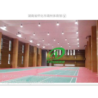 篮球场馆防眩照明灯具篮球场馆LED照明灯具