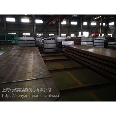 Q345D热轧钢板 本钢山钢 Q345D低合金板现货 5*1500*6000