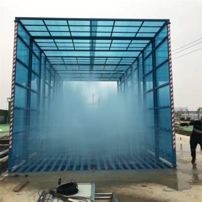 山西沁水县煤矿专用降尘喷淋洗车机NRJ-11规格特点