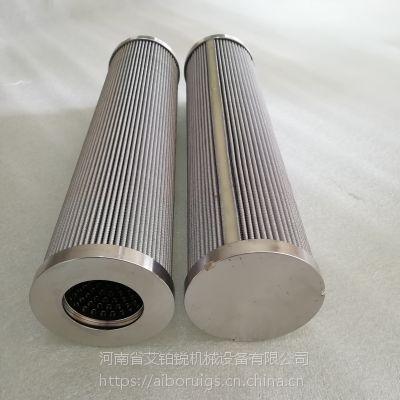 21SC1114-150*710玻璃纤维折叠滤芯 河南艾铂锐厂家供