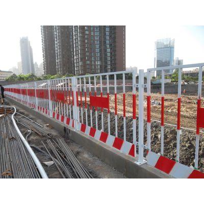 基坑护栏网 临边安全防护栏 建筑工地施工安全围栏