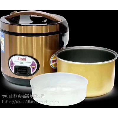 白云山智能脱糖养生煲 脱糖仪 电饭煲5L 会销专用米汤分离养生煲