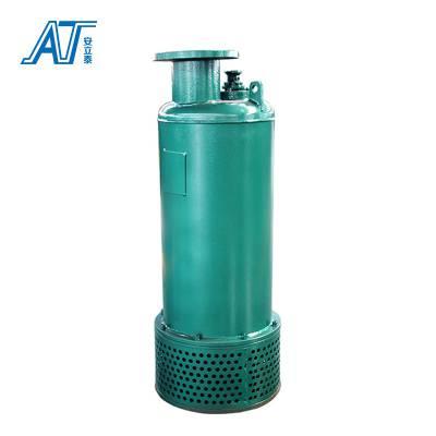 山东矿用防爆潜水泵BQS60-60-22/N上出水口质量好