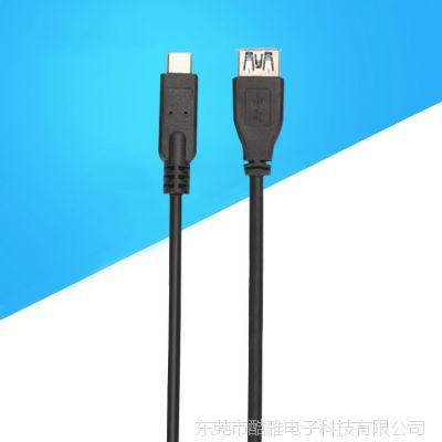 type-c 数据延长线 USB3.0A母 TO C公连接线 C TO A母数据线0.3-5M
