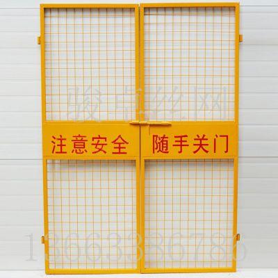人货运料防护门 烤漆安全井口防护网 加工定做优质围栏