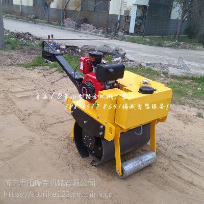 思拓瑞克品牌SVH700 0.5吨手扶单轮压路机 汽油手扶式小型压路机 700宽单钢轮压土机振动碾