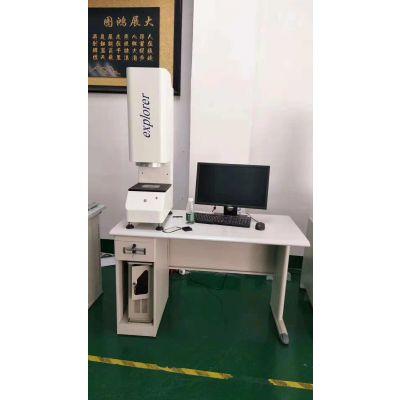 赤壁影像测量仪,二次元高天生产厂家