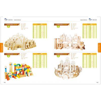 贵阳厂家直销榉木实木松木软木板积木玩具批发供应产品